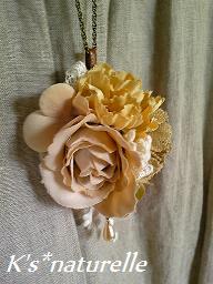 お花のネックレス