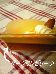 洋梨とダージリンのケーキ3