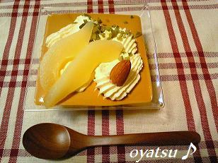 洋梨とダージリンのケーキ1