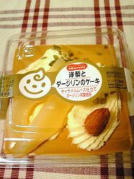 洋梨とダージリンのケーキ2