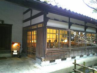 喫茶hikidashi1