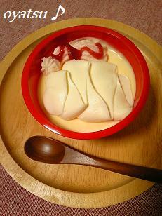 とろけるレアチーズ1