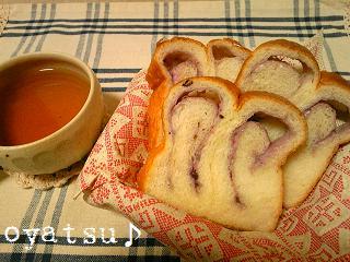 ブルーベリーとチーズのパン