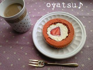 プレミアムあまおうのロールケーキ1
