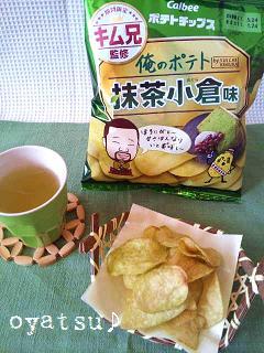 俺のポテト抹茶小倉味