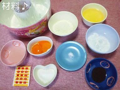 紅茶のシフォンケーキ材料