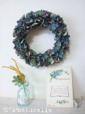 紫陽花リース1