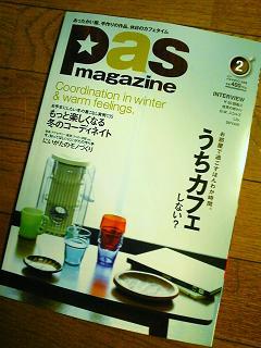 pasmagazine.jpg