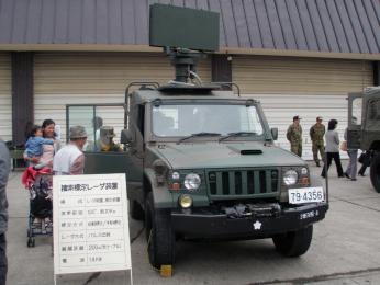 展示_捜索評定レーダ装置JTPS-P15