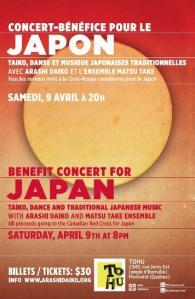 Japan_Benefit_concert_Arashi_Daiko.jpg