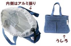 nh-sg-bag-2.jpg