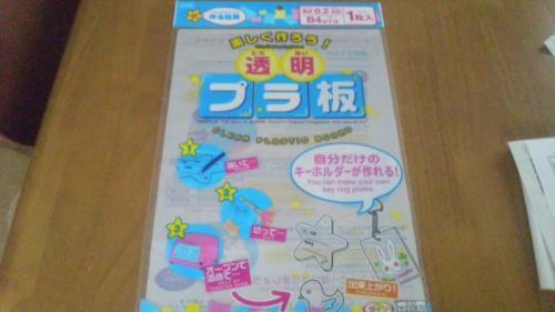 100402-2_convert_20100409160104.jpg