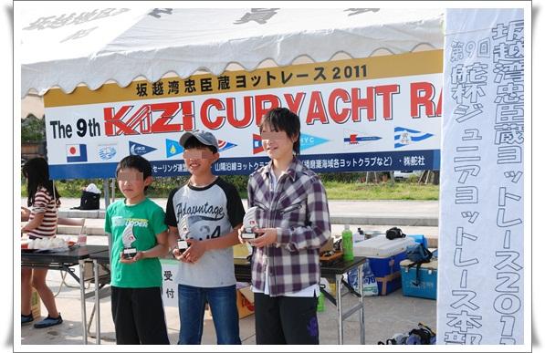 DSC_8624.jpg