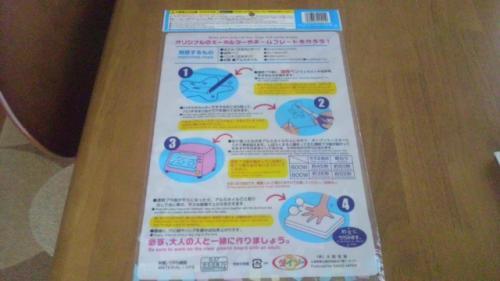 DVC00010_convert_20100409160208.jpg