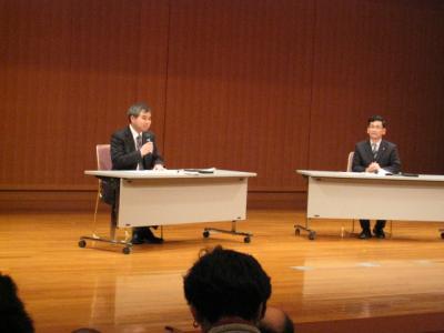 自治体セミナー 対談