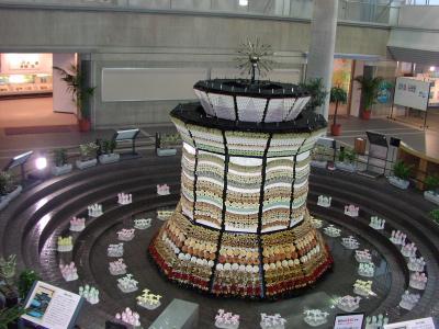 自治体セミナー 水環境博物館(花の塔)