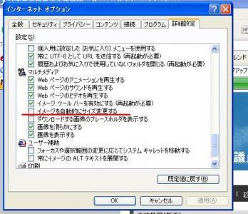 icp-atsugi04-1.jpg