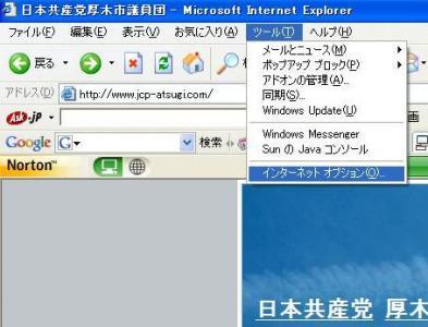 jcp-atsugi01-1.jpg