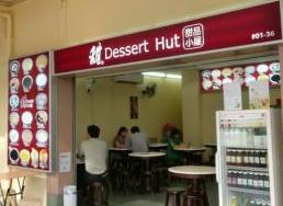 dessert hut 5