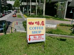 cafee shop
