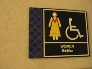 ハワイのトイレ