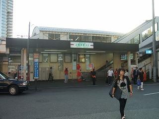 上福岡駅北口