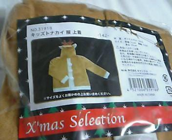 100円トナカイ