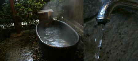 蛇口も凍る寒い露天風呂