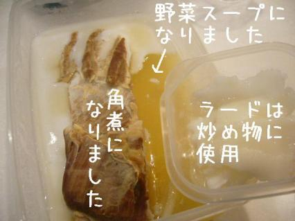 連日炒め物!アブラばっか食わすな!!