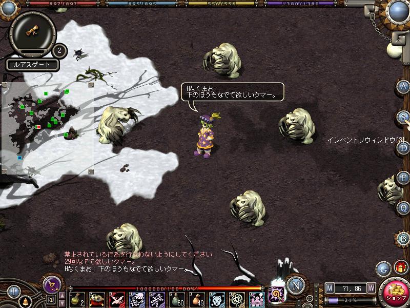 AS2010070201210406.jpg