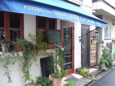 PIZZERIA CON CUCINA STELLA(ピッツェリア・コン・クッチーナ・ステラ)