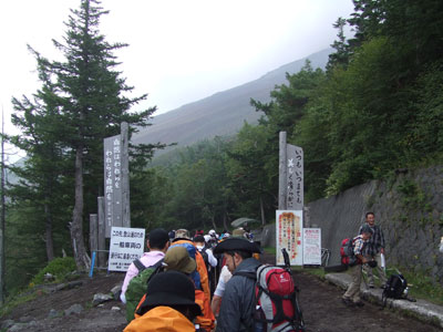 富士登山 出発!