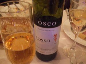 高輪 Ristorante Tremeal(リストランテ トレミール) ハウスワイン