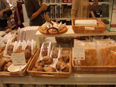 代官山 EATALY(イータリー) パン売り場