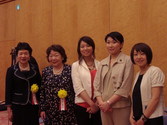 小渕大臣と記念写真
