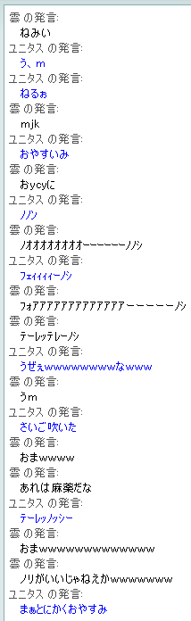 20080820.png