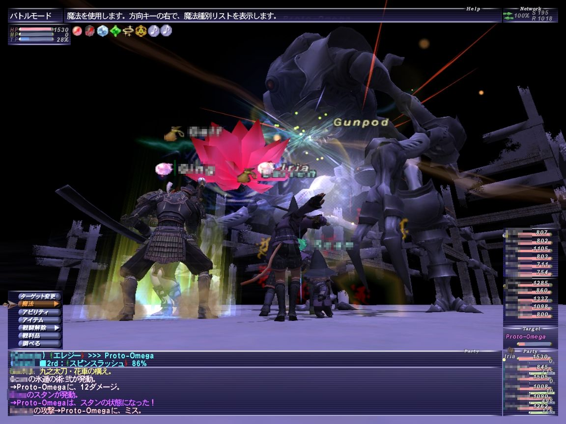 GW-20060716-140824.jpg