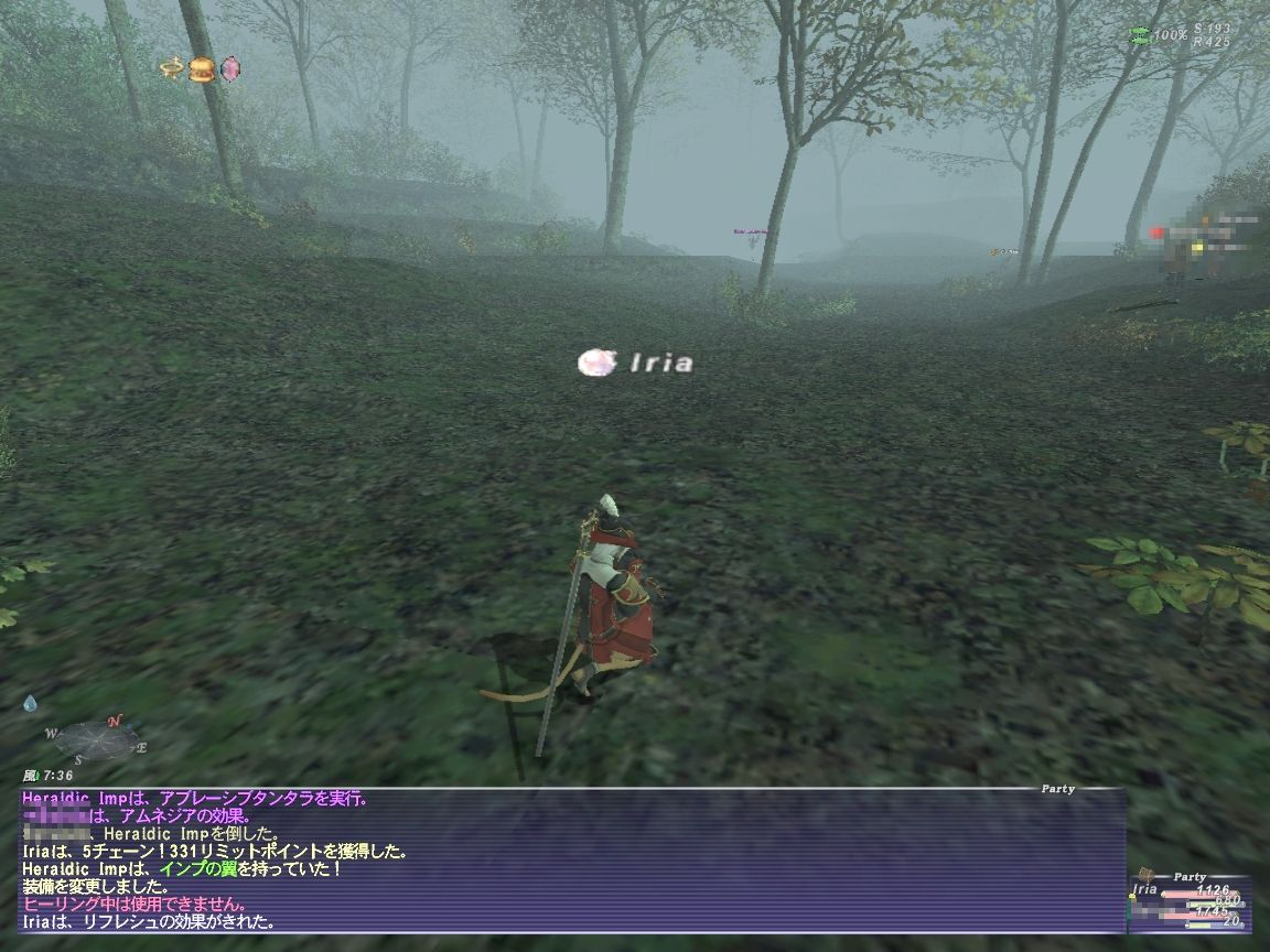 GW-20060730-040830.jpg