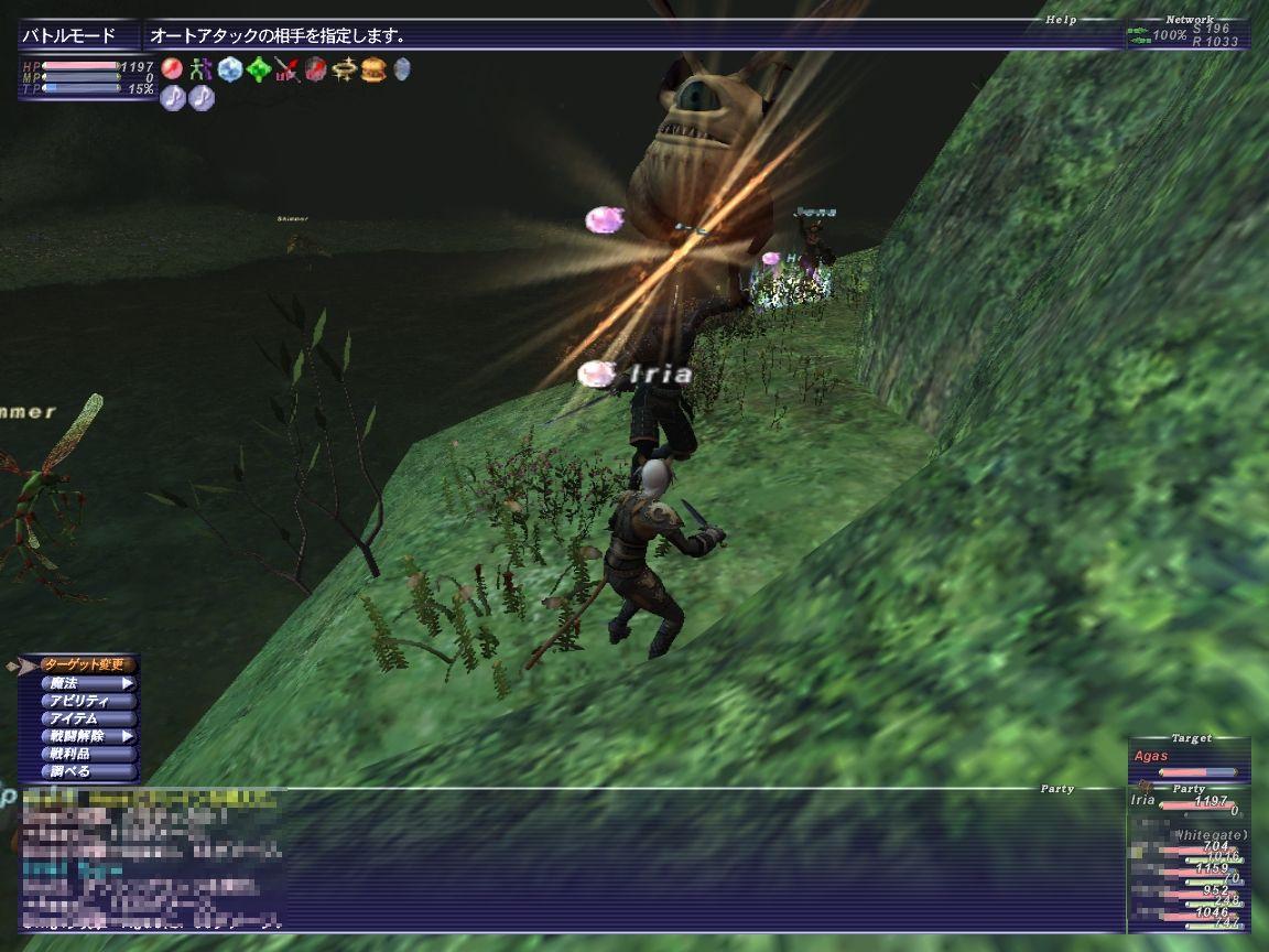 GW-20061029-161615.jpg