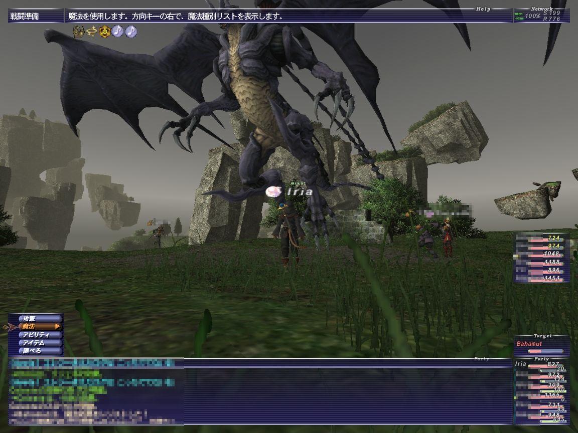 GW-20061118-222154.jpg