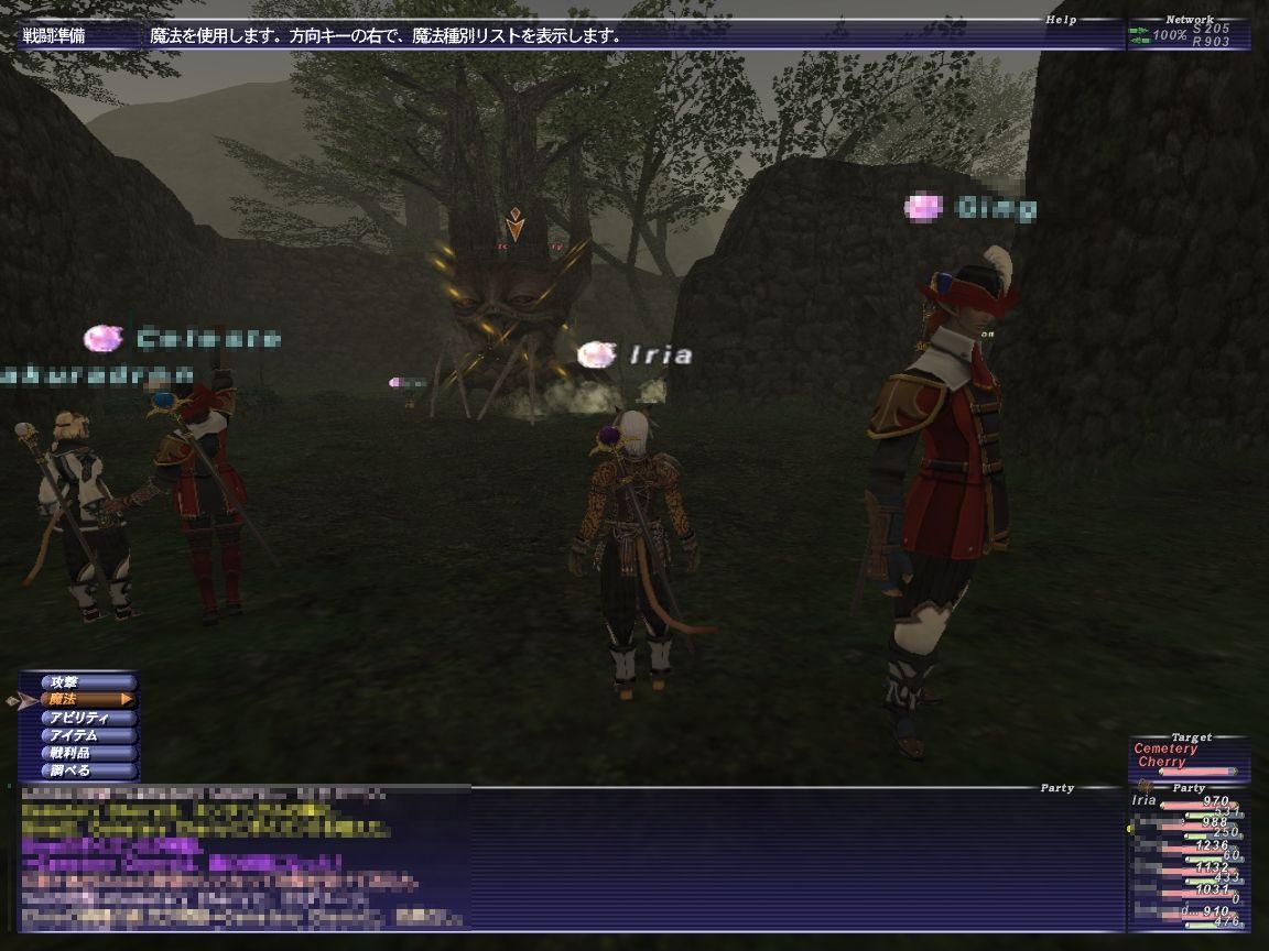 GW-20061118-231636.jpg