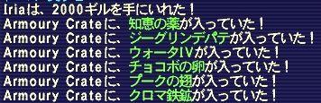 GW-20061126-101057.jpg
