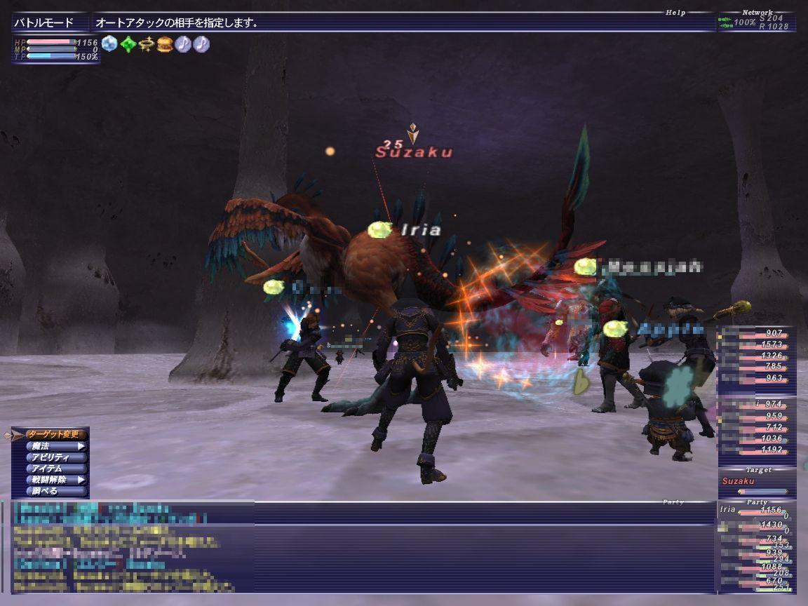 GW-20061216-212556.jpg