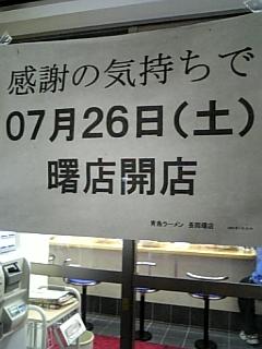 080911_185400.jpg