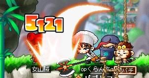 maple20080812a.jpg
