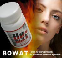 ボウワットBOWAT