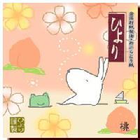 ☆初回購入☆限定 桃の葉エキス