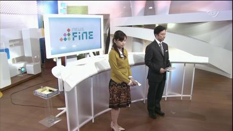 【BS JAPAN】 NEWS FINE  #8  2008_10_08.avi_000000633