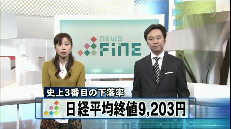 【BS JAPAN】 NEWS FINE  #8  2008_10_08.avi_000015648