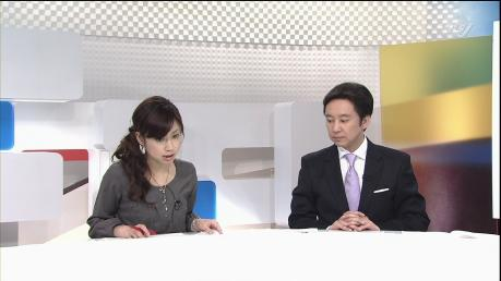 【BS JAPAN】 NEWS FINE  #9  2008_10_09.avi_000176009